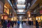 اعلام راهبردهای تنظیم بازاری پایان سال