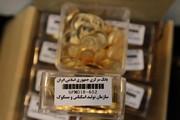 گیجی در بازار طلا ، سکه اندکی ارزان شد