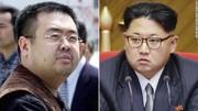 تصاویر| آزادی زنی که که متهم به قتل کیم جونگ نام است