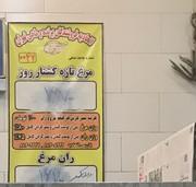 گوشت و مرغ در محله  احمدینژاد چند؟