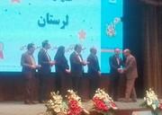 لرستان حائز ۲ رتبه نخست کشوری در حوزه خدمات مشتریان و فروش از شرکت ارتباطات سیار ایران شد