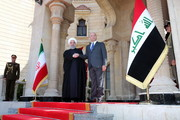 تصاویر   استقبال رسمی رئیس جمهور عراق از روحانی