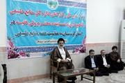 دیدار رییس سازمان جهاد کشاورزی و مدیرکل منابع طبیعی با نماینده ولی فقیه در استان