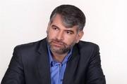 اعلام وصول طرح تشکیل استان اصفهان شمالی در مجلس شورای اسلامی