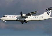 اطلاعیه سازمان هواپیمایی کشوری: مسافران از پرواز جا نمانند