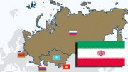 Energy official hails Iran-Eurasia economic engagement