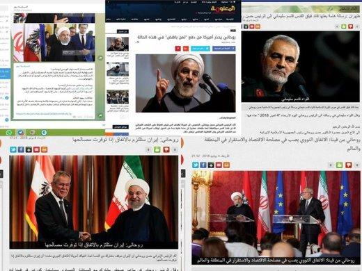 زلزله بغداد-تهران، خوراک خبری مطبوعات عرب و غرب شد