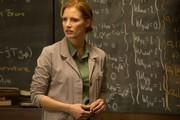 روایت سینمایی از زن نویسندهای که نام مردانه داشت