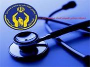 ۸۴۰ میلیون تومان هزینه ماهیانه درمان مددجویان البرزی