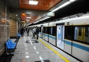 مترو برای پنجشنبه آخر سال رایگان شد/ بهشتزهرا تا ۱۲ شب باز است