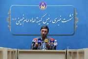 نحوه واگذاری مسکن مهر بدون متقاضی به مددجویان کمیته امداد
