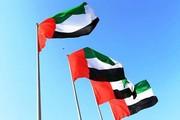 امارات و ۹ کشور دیگر وارد لیست سیاه اتحادیه اروپا شدند