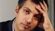 فیلم   ناگفتههای فردوسیپور در اختتامیه جشنواره جام جم در حضور گلزار و مدیر شبکه