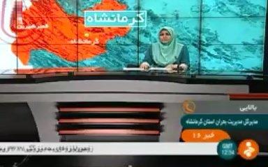 فیلم | آخرین خبر از زلزله  ۴.۷ ریشتری امروز در کرمانشاه