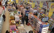 توزیع کالاهای اساسی نوروزی در فروشگاههای زنجیرهای