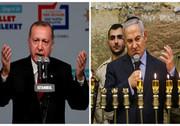 حمله لفظی نتانیاهو به اردوغان/ عکس