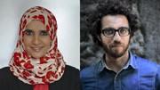 نامزدهای «جایزه منبوکر بینالمللی» معرفی شدند