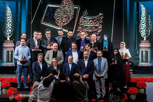 آئین اختتامیه پنجمین جشنواره جام جم