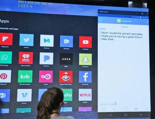 شبیهسازی مکالمه تلفنی موبایل روی لپتاپ با ویندوز ۱۰
