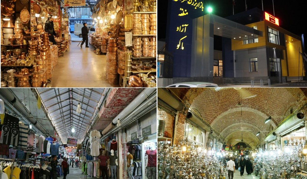 بازارچه های استان
