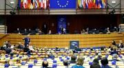 چرا پارلمان اروپا به تعلیق مذاکره با ترکیه رای داد؟