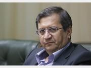 گام ایران برای برقراری کانال مالی با اتحادیه اروپا