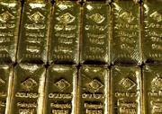نرخ طلا با ایست دلار پایین ریخت