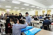 آمار اولیه ثبتنام در رشتههای بدون کنکور پذیرش مهر ۹۸