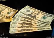 ادامه سیر نزولی دلار/ کاهش گام به گام قیمت در بازار