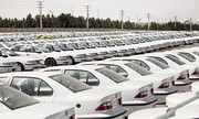 آغاز برنامه فروش فوری ۳ مدل خودرو