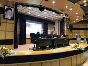 اعضای شورای مرکزی و بازرسان خانه احزاب انتخاب شدند+ اسامی