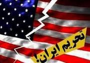 آمریکا برای معامله با ایران شرط گذاشت