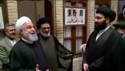 فیلم | شوخی روحانی با سیدعلی خمینی: دیگر نجفی شدی حسابی!