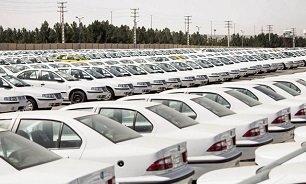 اعلام جزییات دور جدید فروشفوری خودرو از شنبه