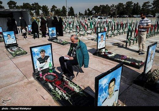آخرین پنجشنبه سال در بهشت زهرا(س) تهران