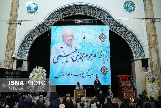 چه کسانی در مراسم چهلمین روز درگذشت محمدنبی حبیبی حضور داشتند؟