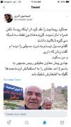 پاسخ آذریجهرمی به توئیت روحانی قصهخوان: ممنونم، تا تابستان برای این روستا اینترنت پرسرعت وصل میکنیم