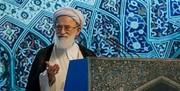 آیتالله امامیکاشانی: جوانان باید برای اجرای بندبه بند گام دوم انقلاب اسلامی تلاش کنند