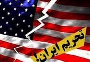 اسپوتنیک: ترامپ حاضر است به برجام برگردد به شرط گرفتن سهم بیشتر از بازار ایران