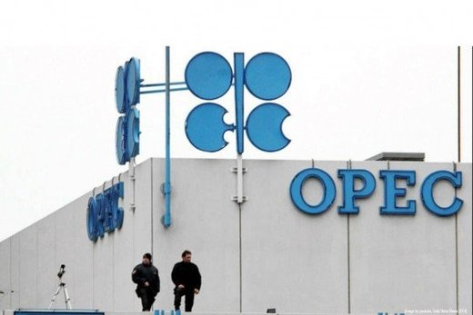 صادرات نفت ایران  در بهمن به ٢ میلیون و ٧٠٠ هزار بشکه در روز رسید