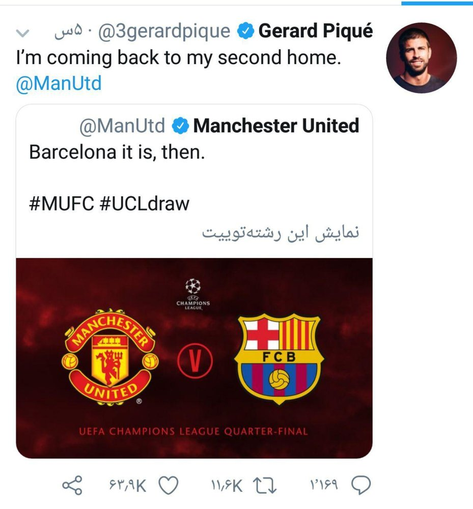 واکنش مدافع بارسلونا به تقابل با منچستریونایتد/ عکس