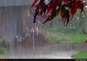 سامانه بارشی از چه زمانی وارد کشور میشود؟