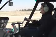 فیلم | پرواز اولین خلبان زن با هلیکوپتر در ایران