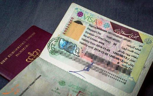 الغاء رسوم تاشيرة الدخول الى العراق قريبا