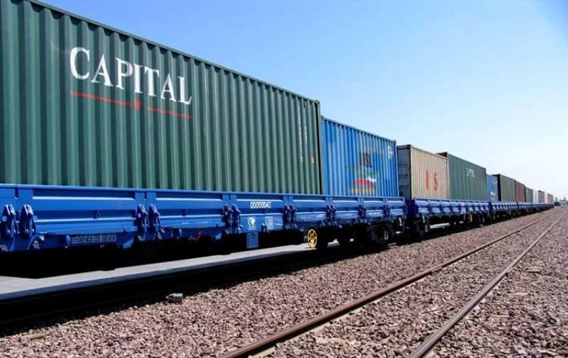Loading goods at Incheh Borun railway station register news record