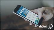 خدمات نجاری آنلاین چیست؟ چطور از این خدمت استفاده کنیم؟
