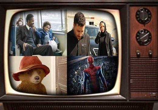 سهشنبه جواد عزتی و دواین جانسون را در تلویزیون ببینید