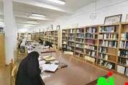 کتابخانه مرکزی آیتالله ملکحسینی(ره) شهر یاسوج در ایام نوروز باز و خدمات میدهد