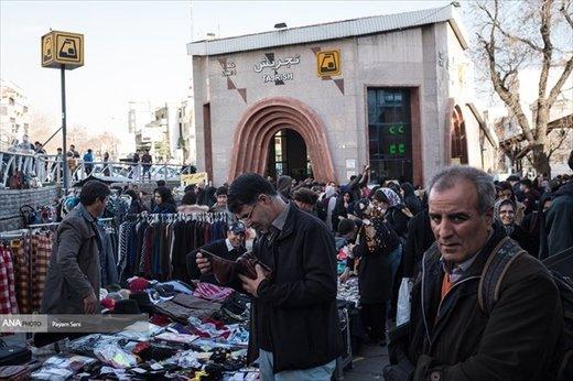 تهران در آستانه سال نو