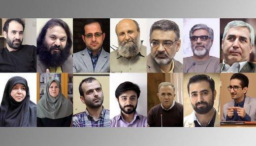 چهره هنر انقلاب از میان این ۱۴ نفر انتخاب خواهد شد